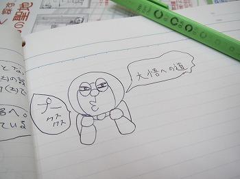 toshimaku-siinamachi-matuba37.jpg