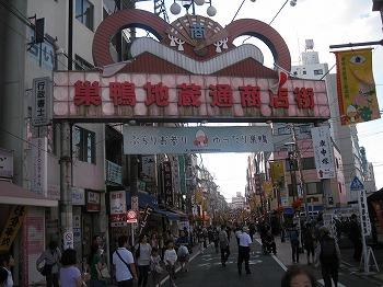 toshimaku-sugamo66.jpg