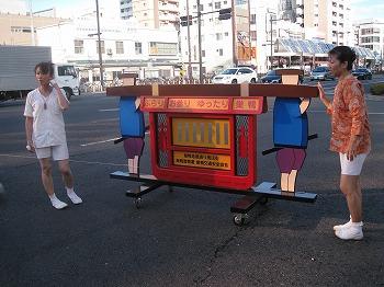 toshimaku-sugamo67.jpg