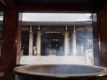 toshimaku-sugamo81.jpg