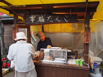toshimaku-sugamo84.jpg