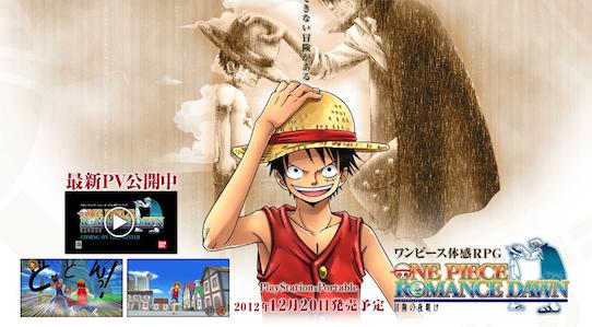 スクリーンショット 2012-09-18 23.51.52
