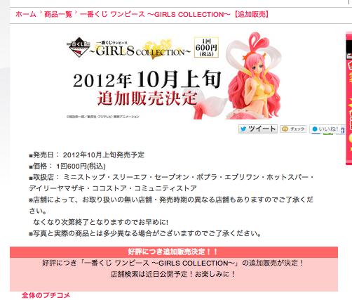 スクリーンショット 2012-09-23 23.10.36