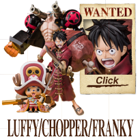 product_fz_film_luffy_chopper_franky.png
