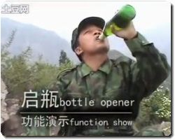 Chinese Military Shovel WJQ-308