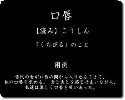 kanjiyomi.jpg