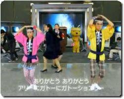 nhk15dance.jpg