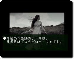 sf_20101125035717.jpg