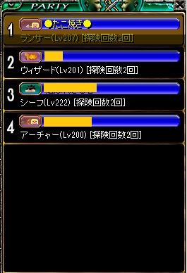 RedStone 11.06.24[07]