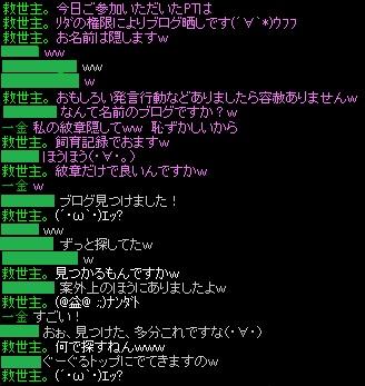 RedStone 11.06.28[30]