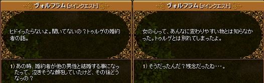 RedStone 11.06.28[60]