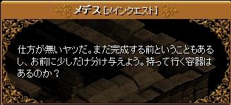 RedStone 11.06.28[81]