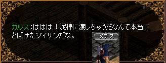 RedStone 11.06.28[83]