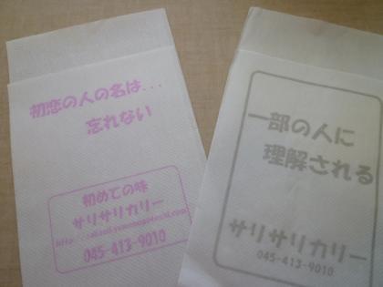 P1040132_convert_20120311205303.jpg