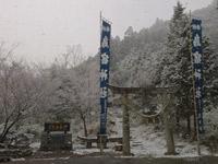 雪の烏宿山もきれいですよ!