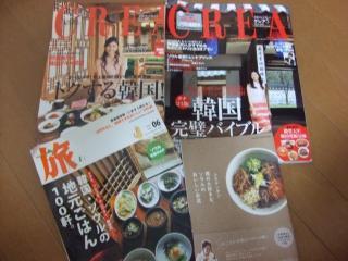 2010_07050007.jpg