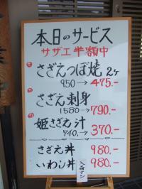2010_08190051.jpg