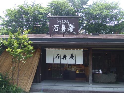 2010_08190267.jpg