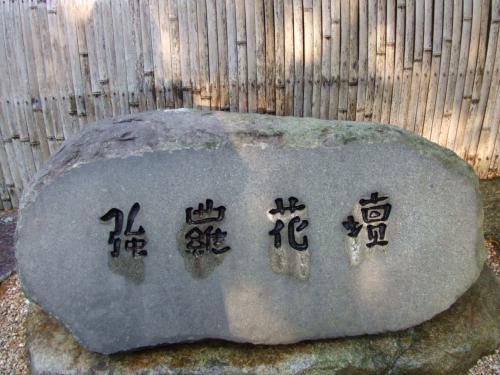 2010_08190302.jpg