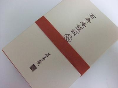 2010_08190533.jpg