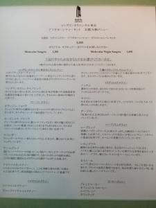 2010_09100002.jpg