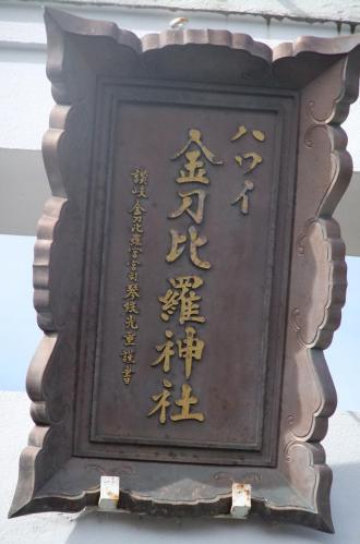 2011_01120617.jpg