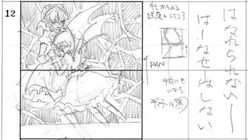 c12_sakuya_conte.jpg