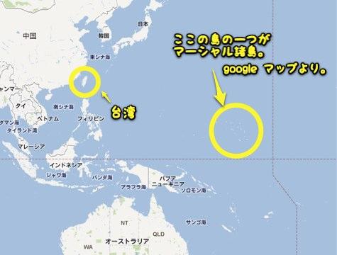 Marshall Islands - Google マップ