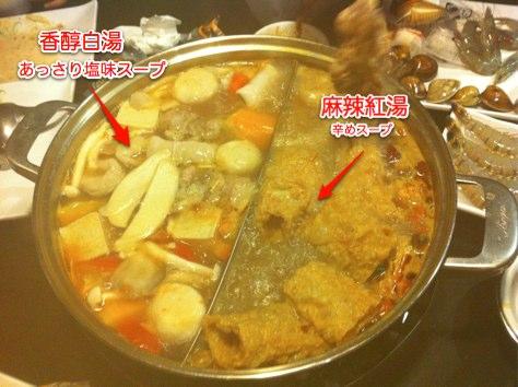 鍋大爺-1