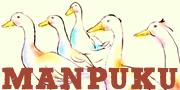 manpuku_bunner_20111207014546.jpg