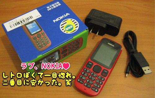 nokia-mobil.jpg