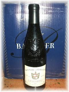 ワイン-3