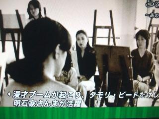 アルバム-3