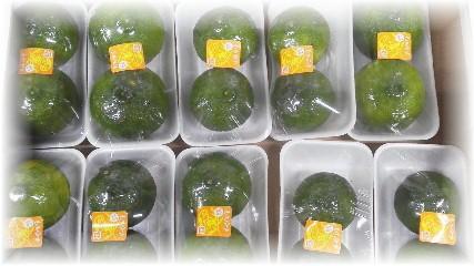 青柚子-2