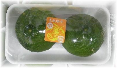 青柚子-3