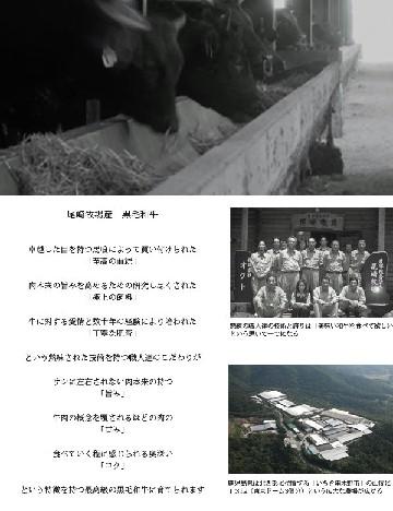 bokujo_concept.jpg