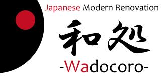 和モダンリノベーション「和処 -wadocoro-」