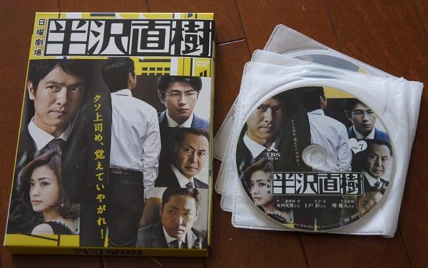 hannzawanaoki1312-001b.jpg
