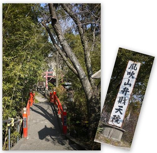 nitamatu-1401-005b.jpg