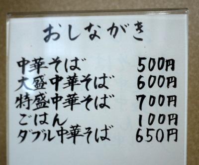 nitamatu-1401-009b.jpg