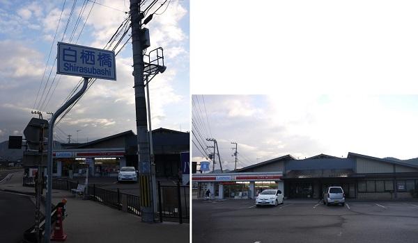 sanngokukosirinndou1312-006b.jpg