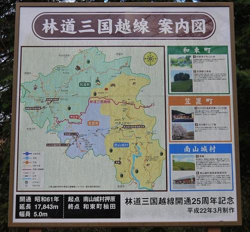 sanngokukosirinndou1312-011b.jpg