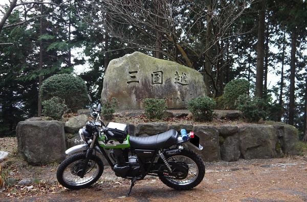 sanngokukosirinndou1312-017b.jpg