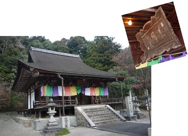 sanngokukosirinndou1312-021b.jpg