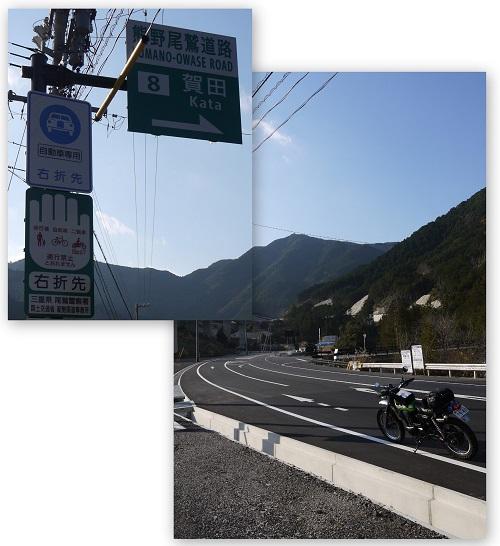 tenngurasan1312-010b.jpg