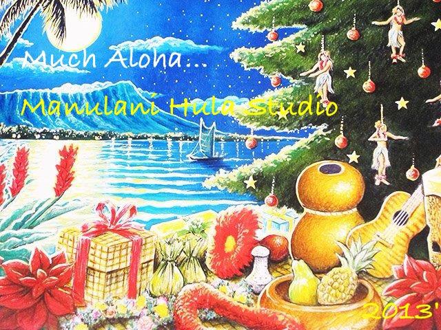 2013 Greetings (Manulani Hula Studio)
