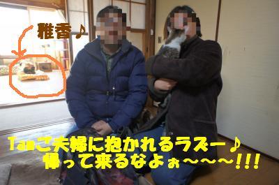 kako-Sc8LMBdOkWarx4NE_convert_20111218134647.jpg