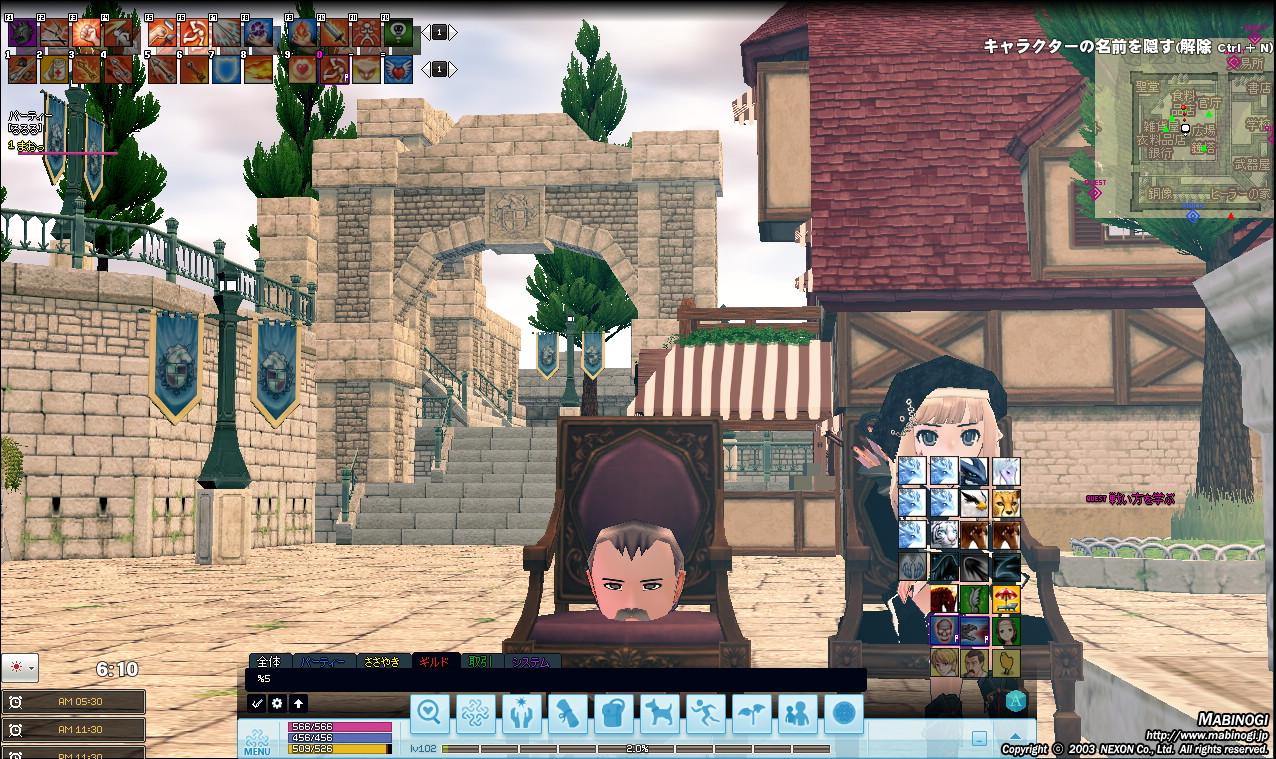mabinogi_2012_10_18_001.jpg