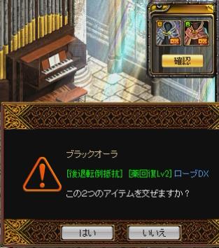 RedStone 13.12.17[00]