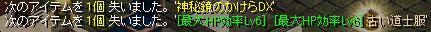 RedStone 13.12.16[01]